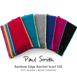 ポールスミス マフラー(レディース) ポールスミス Paul Smith マフラー Rainbow Edge Raschel Scarf ストール 2017年秋冬 S36 ラッピング【送料無料】