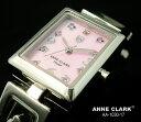 アンクラーク 腕時計(レディース) 時計 レディース ブランド 腕時計 ANNE CLARK アンクラーク 腕時計 ムービングトランプチャームブレス レディースウォッチ aa1030-17 ピンクシェル×シルバー【送料無料】