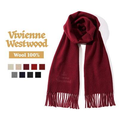 Vivienne Westwood ヴィヴィアンウエストウッド マフラー シルバーロゴ 秋冬 新作 ストール ラッピング【送料無料】