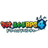 マリオ&ルイージRPG4 【15%OFFクーポン配布中】[3DS] マリオ&ルイージRPG4 ドリームアドベンチャー (ダウンロード版) / 販売元:任天堂