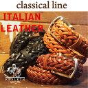 メッシュベルト 【classical line】風合いのあるイタリアンレザーを使用した立体的に編み込みんだメッシュベルト。厚みをもたせて編んでありますので、上品かつ丈夫な仕上がりになっています。【トラッド カジュアル 本革 メンズ レディース 02P07Feb16】