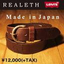 リーバイス ベルト(メンズ) 【Levi's リーバイス ベルト 日本製】革の表面に、部分的にクラック加工を施したMADE IN JAPANのビンテージ商品。バックルは帯の重厚感に負けない錆加工を施した真鍮素材のバックルを使用し、インパクトある仕上がり。【メンズ 本革 レザー カジュアル 送料込 05P03Dec16】