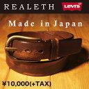 リーバイス ベルト(メンズ) 【Levi's リーバイス lv72116429】独自の染めと洗い加工を施し、使い込まれた風合いを表現したMADE IN JAPANのビンテージ商品。真鍮素材のバックルを使用し、帯と共に味わい深い経年変化が楽しめます。【メンズ ベルト 本革 レザー カジュアル 送料込 05P03Dec16】