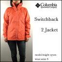 コロンビア コロンビア/レディース/マウンテンパーカー/ジャケット/Switchback2 Jacket/Columbia/レインジャケット/RL2149 05P03Dec16