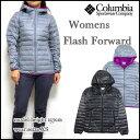 コロンビア コロンビア レディース ダウンジャケット Columbia Flash Forward Hooded Down 05P03Dec16