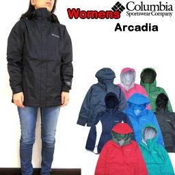 コロンビア コロンビア レディース Columbia マウンテンパーカー ジャケット Arcadia 2 Jacket 18モデル レイン アウター XS S M L