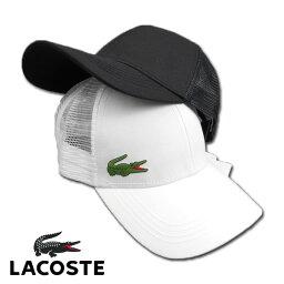 ラコステ ラコステ メンズ 帽子 LACOSTE キャップ メッシュ RK2321 Mens Trucker Cap 黒 紺 白 トラッカー