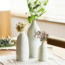 花瓶 フラワーベース 花瓶 一輪挿し 波佐見焼 Doily Sサイズ 北欧 ナチュラル あす楽対応