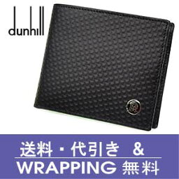 ダンヒル ディーエイト 財布(メンズ) 【dunhill】ダンヒル 二つ折り財布(小銭入れ付) ブラックMicro d-eight(マイクロ ディーエイト)ラインL2V332A【送料無料】
