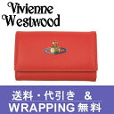ヴィヴィアンウエストウッド キーケース(メンズ) 【Vivienne Westwood】ヴィヴィアン ウエストウッド 6連キーケース メンズ/レディース バーミリオン 720V 01V NAPPA GERANIO【送料無料】