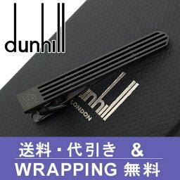 ダンヒル(ネクタイピン) 【dunhill】ダンヒル タイバー(ネクタイピン) ブラックガンメタリックカラー JNT0149K【送料無料】