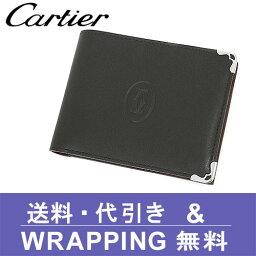 カルティエ 【Cartier】カルティエ 財布 カルティエ 二つ折り財布(小銭入れあり) メンズ マスト(カボション) ブラック/ボルドー L3000595(L3001369)【送料無料】