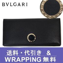 ブルガリ 財布(レディース) 【BVLGARI】ブルガリ 長財布(小銭入れあり) ブラック COLORE(コローレ)32403【送料無料】