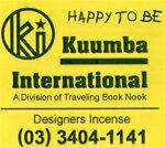 KUUMBA / クンバ『incense』(HAPPY TO BE)【楽ギフ_包装】【お香】