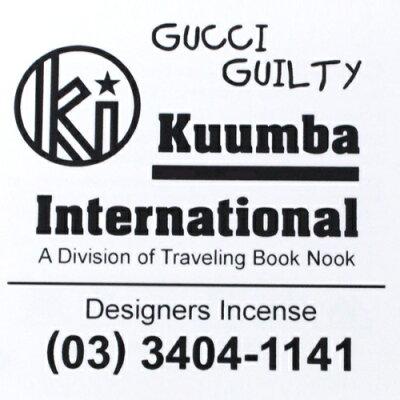 KUUMBA (クンバ)『incense』(GUCCI GUILTY)【楽ギフ_包装】【インセンス】【お香】