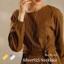 Rei Jewelry ネックレス 【Silver925★送料無料】silver925 ロングネックレス Y字 シンプル レディース おしゃれ 重ね