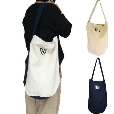 MOMENT(モーメント) THE BUCKET BAG ワンショルダーバッグ 帆布 オリジナル 名入れ刺繍【楽ギフ_のし宛書】 マザーバッグ ギフト おしゃれ かわいい
