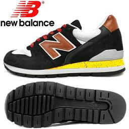ニューバランス ニューバランス 996 メンズ スニーカー ブラック シルバー ブラウン New Balance M996 BS 靴【Made in U.S.A.】 送料無料 【NHNH-40fftd】●