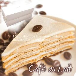 ミルクレープ お祝い ギフトミルクレープ×優しいカフェオレ 【 カフェオレ ミルクレープ 】 1ホールギフトボックス誕生日ケーキ バースデーケーキ ケーキ スイーツ ギフト プレゼント 贈り物 お取り寄せ 祝い