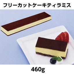 フリー画像 ケーキ 人気のアイコンを無料ダウンロード