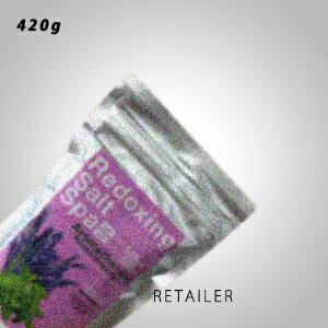 ♪ ●アロマセラピー 420g【株式会社オーディパブリック】レドックスソルトスパ ●アロマセラピー420g <入浴剤><バスソルト><サボン><レドックスソルトスパ>