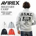 アヴィレックス AVIREX アビレックス ウィンドガード スタンドジップシャツ U.S.M.C 防風 メンズ ライトアウター スタンドジャケット アヴィレックス 送料無料 6193480