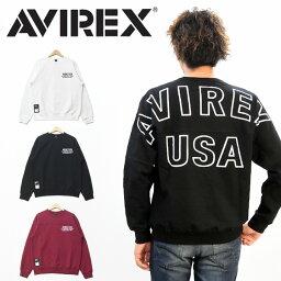 アヴィレックス AVIREX アビレックス ビッグロゴ スウェットシャツ トレーナー アーチロゴ 裏毛スウェット バックロゴ プルオーバー メンズ アヴィレックス 送料無料 6193477