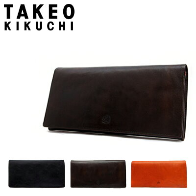 タケオキクチ 長財布 177625 TAKEO KIKUCHI 【 財布 メンズ 】【 アルド 】【キクチタケオ】[bef][PO5][即日発送]