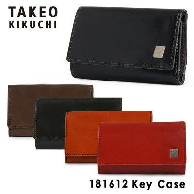 タケオキクチ キーケース 181612 TAKEO KIKUCHI 【 メンズ 】【 ピエール 】【キクチタケオ】[bef][PO5][即日発送]