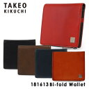 タケオキクチ 二つ折り財布 メンズ タケオキクチ 財布 181613 TAKEO KIKUCHI 【 二つ折り財布 札入れ メンズ 】【 ピエール 】【キクチタケオ】[bef][PO5]