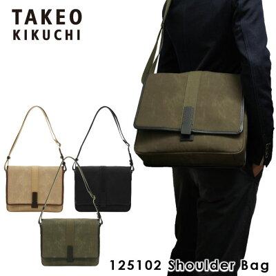 タケオキクチ ショルダーバッグ 125102 TAKEO KIKUCHI 【 メンズ 】【 クラプトン 】【キクチタケオ】[bef][PO5]