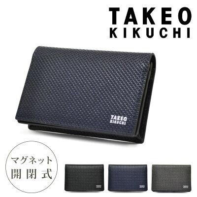 タケオキクチ 名刺入れ バース メンズ 706623 TAKEO KIKUCHI | カードケース 本革 レザー ブランド専用BOX付き[bef][即日発送][PO5]