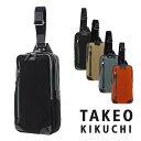タケオキクチ ショルダーバッグ(メンズ) タケオキクチ ボディバッグ 741913 オリオン | TAKEO KIKUCHI ワンショルダーバッグ 撥水 メンズ[bef][PO5]
