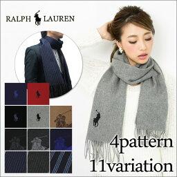 ラルフローレン マフラー(メンズ) ラルフローレン マフラー メンズ レディース 【 Polo RalphLauren 】【 ストール 】