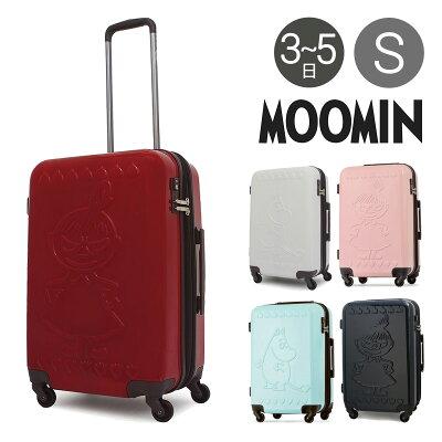 172095248f59c7 ムーミン キャリーケース レディース 50L/60L 56cm 3.9kg MM2-004 スーツケース キャリー