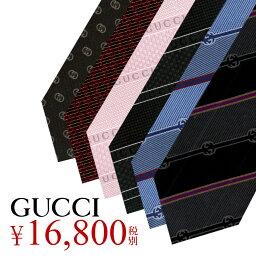 グッチ ネクタイ グッチ ネクタイ メンズ シルク イタリア n-sale-gucci-2 GUCCI