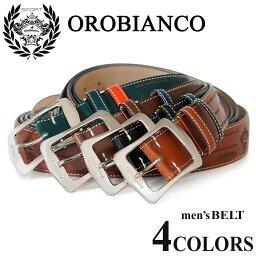 オロビアンコ オロビアンコ スポーツ OROBIANCO SPORT ベルト OBS-718015 【 レザー メンズ 】【即日発送】