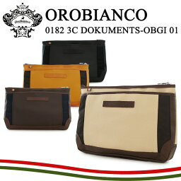 セカンドバッグ オロビアンコ セカンドバッグ 0182 3C DOKUMENTS-OBGI 01 ST.LOUIS 【 OROBIANCO 】【 クラッチバッグ メンズ 】【父の日】