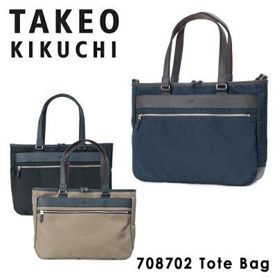 トートバッグ タケオキクチ 肩掛け グレール メンズ 708702 TAKEO KIKUCHI | B4 ビジネスバッグ キクチタケオ [PO5][bef]