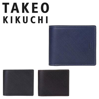 5f6d6ef52f88 財布 タケオキクチ 二つ折り シグマ メンズ 727626 TAKEO KIKUCHI | 本革 エンボスレザー キクチタケオ ブランド