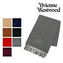 ヴィヴィアンウエストウッド マフラー(レディース) Vivienne Westwood マフラー ヴィヴィアン ウエストウッド 【 17AW 無地 ヴィヴィアン ウール ストール 定番モデル 】【即日発送】