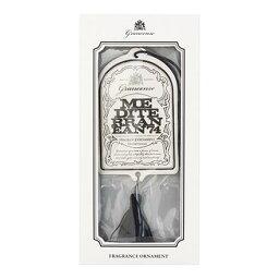フレグランスオーナメント グランセンス フレグランスオーナメント【メディテレーニアン】grancense