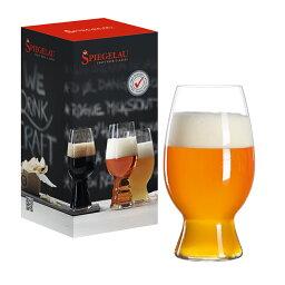 シュピゲラウグラス 【シュピゲラウ公式】<クラフトビールグラス> アメリカン・ウィート・ビール/ヴィットビア(1個入)4992553 SPIEGELAU【ラッピング無料】【ポイント5倍】【楽ギフ_包装選択】