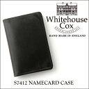 ホワイトハウスコックス 【正規品】ホワイトハウスコックス 名刺入れ S7412/NAME CARD CASEブライドルレザー/BLACK ブラック【Whitehouse Cox/ホワイトハウスコックス】【あす楽対応_関東】