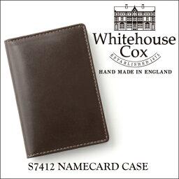 ホワイトハウスコックス 【正規品】ホワイトハウスコックス 名刺入れ S7412/NAME CARD CASEブライドルレザー/HAVANA ハバナ ダークブラウン【Whitehouse Cox/ホワイトハウスコックス】【あす楽対応_関東】