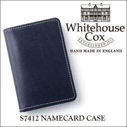 ホワイトハウスコックス 【正規品】ホワイトハウスコックス 名刺入れ S7412/NAME CARD CASEブライドルレザー/NAVY ネイビー【Whitehouse Cox/ホワイトハウスコックス】【あす楽対応_関東】