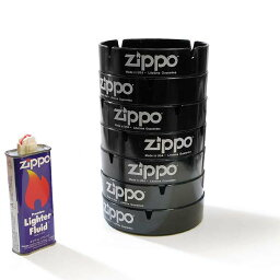 Zippo 灰皿 Zippo 灰皿 スタッキングアシュトレイ