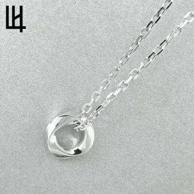 LION HEART Petite Modern メビウスリング シルバー プチネックレス (メビウス2) 01NE0481SV ライオンハート プチモダン シルバー ネックレス [LH]