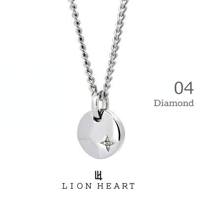 ライオンハート PASSAGE OF TIME フラグメントネックレス 4月 Diamond/クリア 01NE120104 LION HEART 誕生石 ダイヤモンド シルバー ネックレス ライオンハートネックレス [LH]