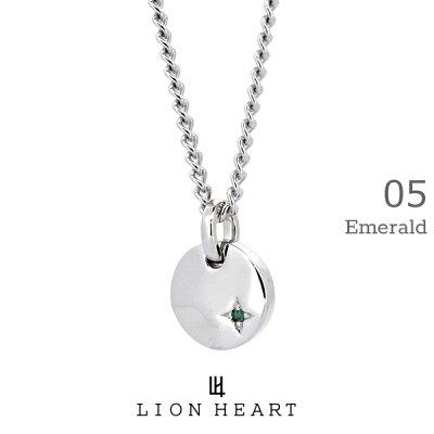 ライオンハート PASSAGE OF TIME フラグメントネックレス 5月 Emerald/グリーン 01NE120105 LION HEART 誕生石 エメラルド シルバー ネックレス ライオンハートネックレス [LH]